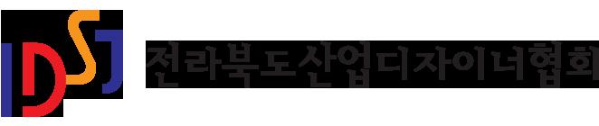 전라북도산업디자이너협회 LOGO